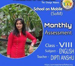 dipti englsih class