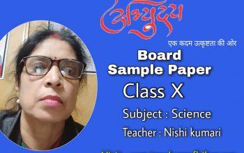 Science Class 10