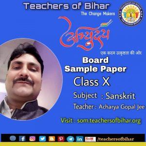 dr_ankita_hindi_board