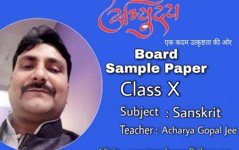 sanskrit_class10_poster