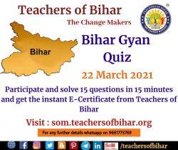 bihar-dwas-quiz-poster