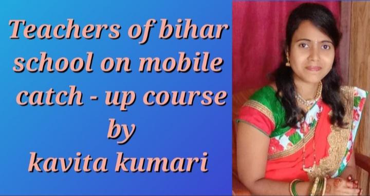School on mobile  Class – 6 Subject – EVS Day -8th Topic – खेल Teacher -kavita kumari