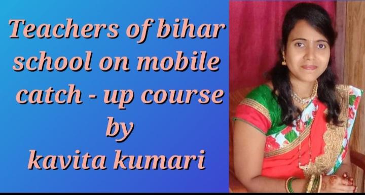 School on mobile Class – 6 Subject – EVS Day – 12th Topic -खेल   lesson revision  Teacher -kavita kumari