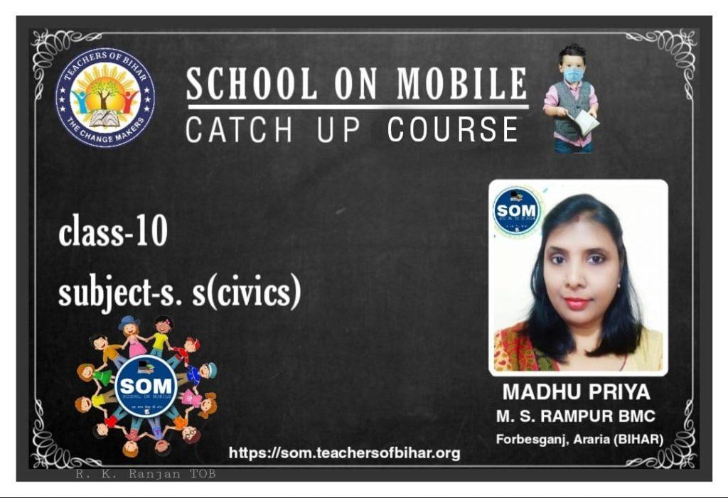 Catch up course| Day-15| class-10th| subject-s. s ( civics) |  chapter-chunaavi Rajniti| Topic- chunaav kyun, chunaavon ko loktantrik maanane ke aadhar, chunaavi prakriyaayein. | Teacher-Madhu priya.