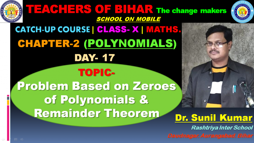 Catch Up Course | 17th day | Class X | Mathematics | Chapter-2. Polynomials | Topic- Problem Based on Zeroes of Polynomials & Remainder Theorem.