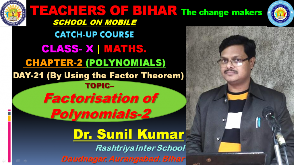 Catch Up Course | 21st day | Class X | Mathematics | Chapter-2. Polynomials | Topic- Factorisation of Polynomials.-2 (By using the Factor Theorem).