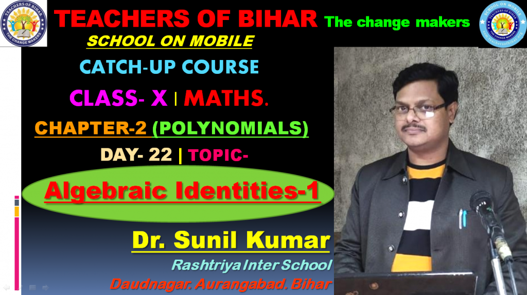 Catch Up Course   22nd day   Class X   Mathematics   Chapter-2. Polynomials   Topic- Algebraic Identities. Part-1.