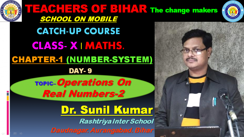 Catch Up Course | 9th day | Class X | Mathematics | Chapter-1 Number-System | Topic- Operations On Real Numbers. Part-2